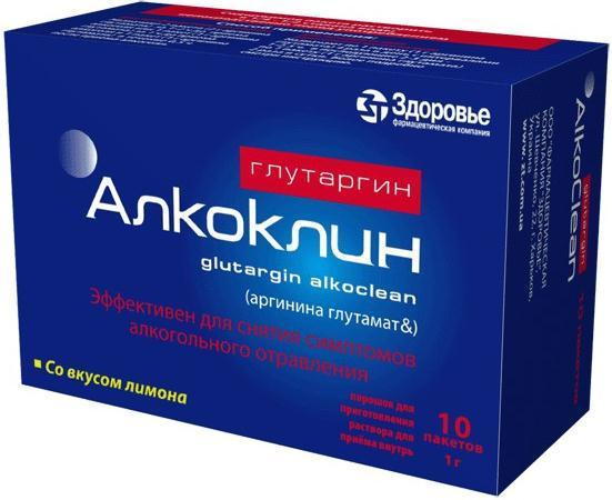 Глутаргин алкоклин пор. д/приема внутрь 3г/1г n10