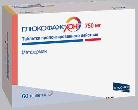 Глюкофаж Лонг табл. пролонг. 750 мг №60