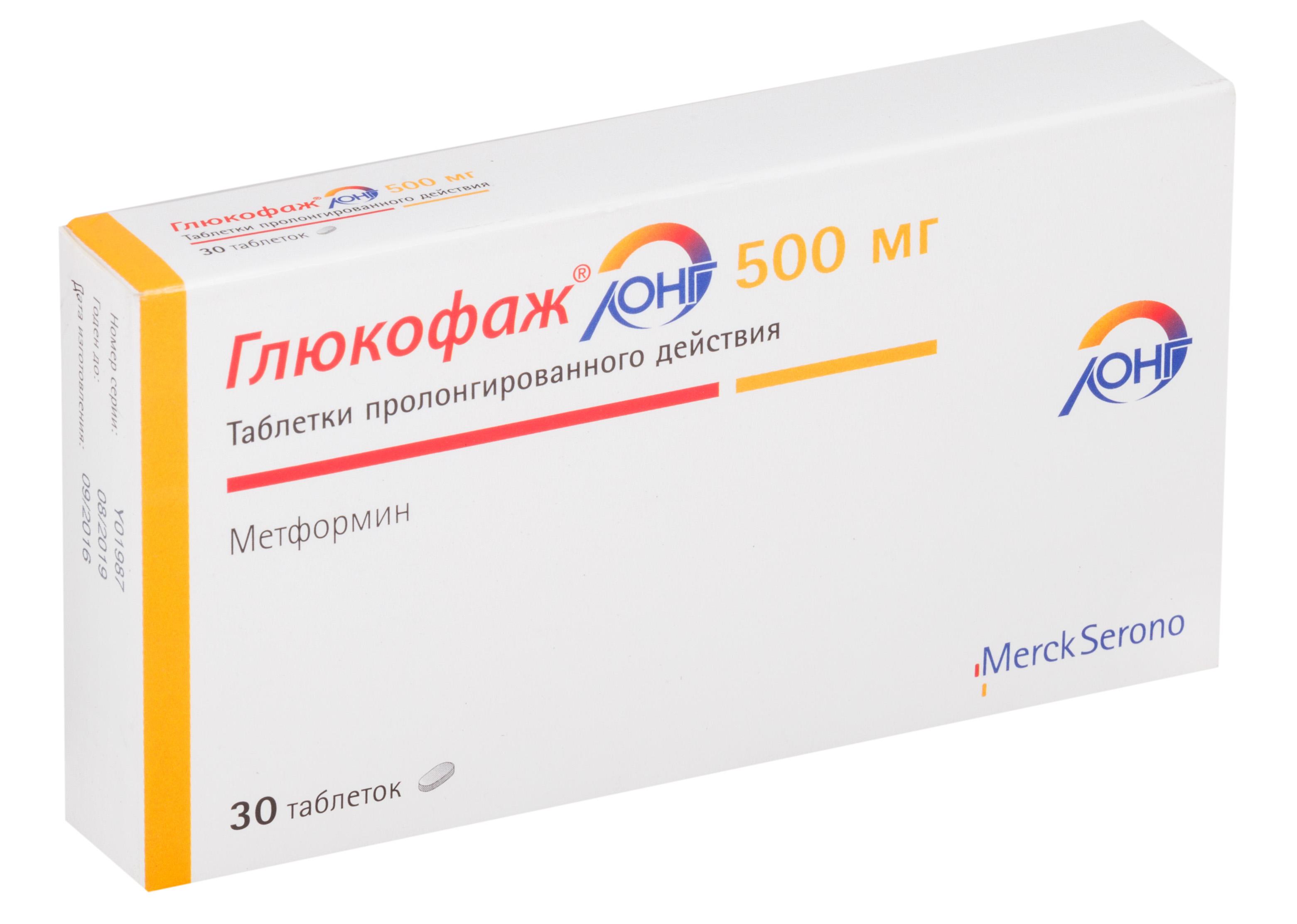 Сахароснижающие Препараты Для Похудения. Таблетки для похудения в аптеке 👌 рейтинг лучших в 2020 году