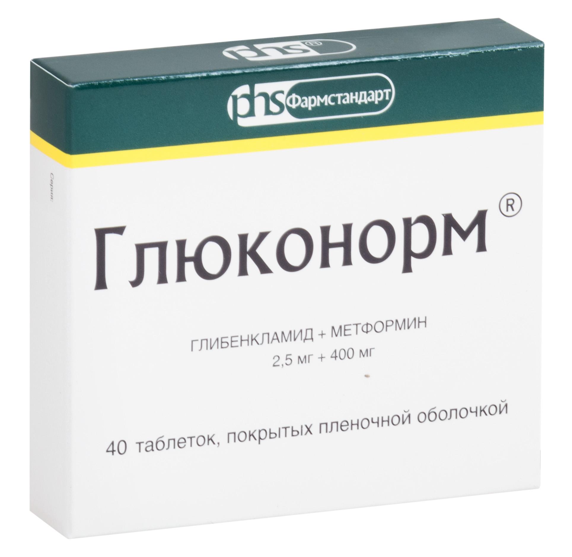 Глюконорм таб. п.п.о. 2,5мг+400мг n40