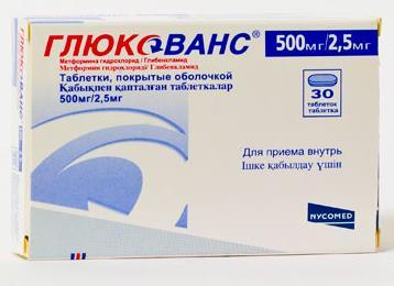 Глюкованс таб. п.о 500мг/2,5мг n30
