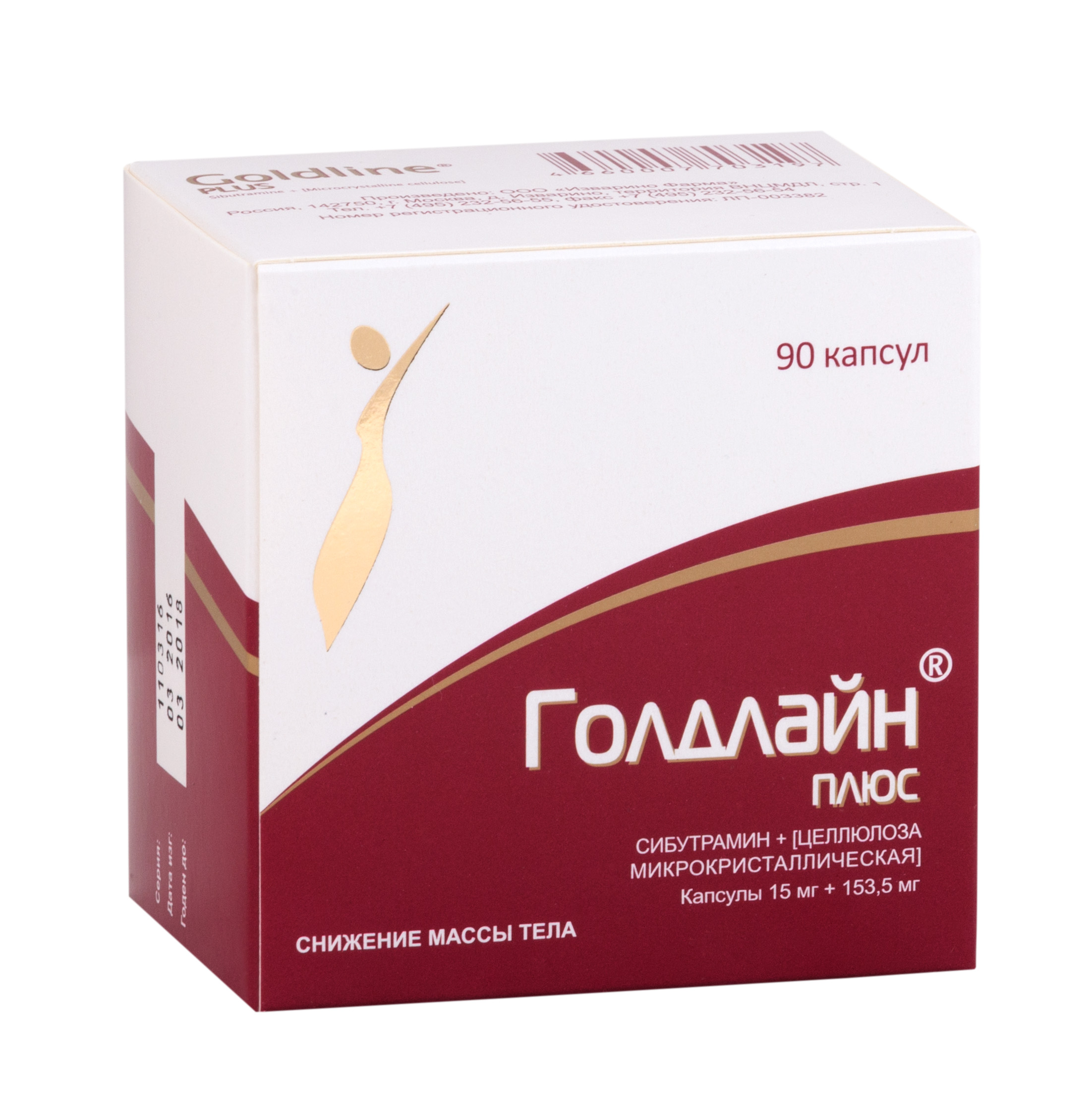 таблетки для похудения голд лайт отзывы