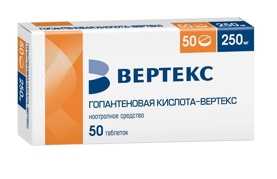 Гопантеновая кислота-вертекс таб. 250мг n50