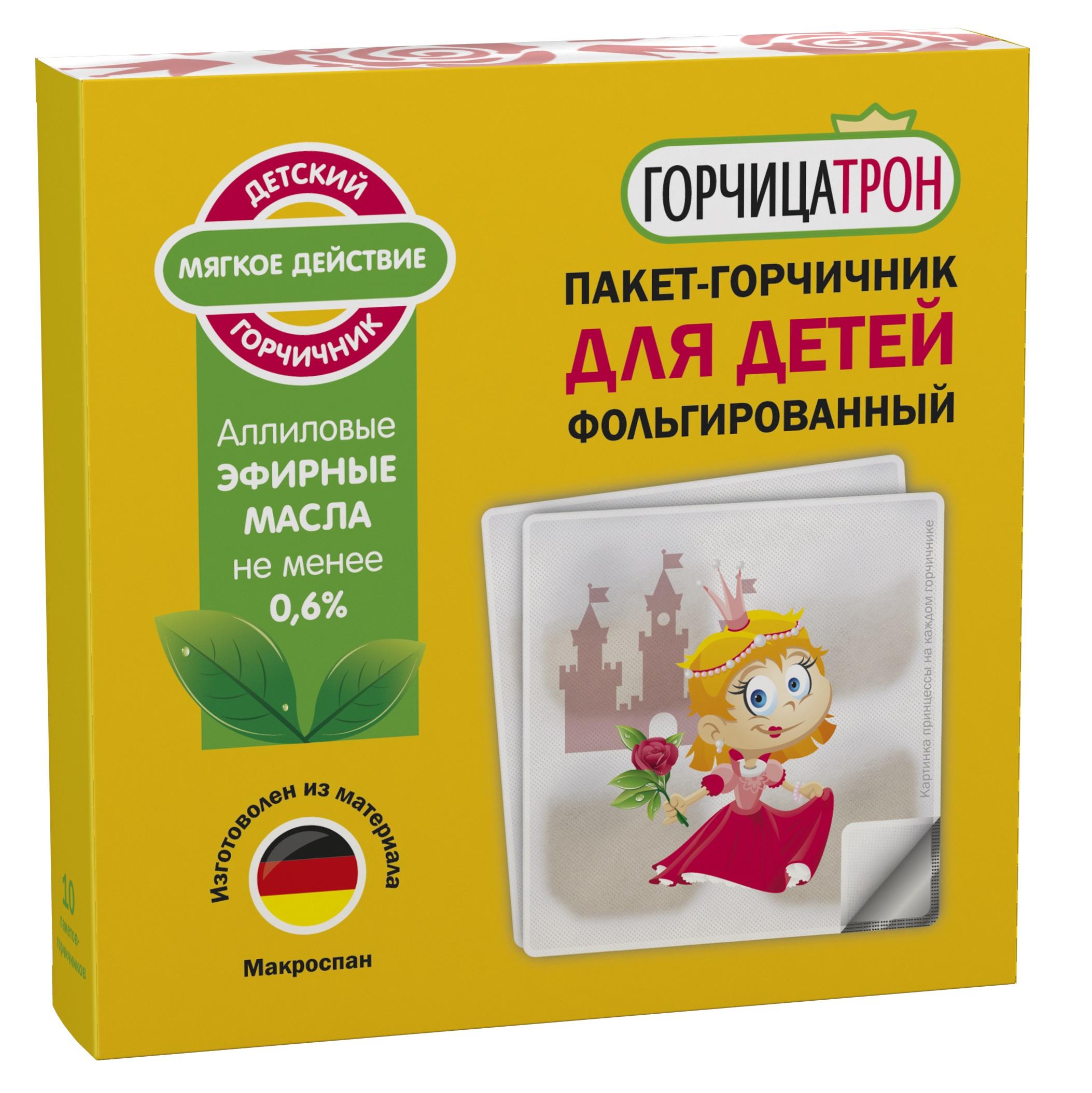Горчицатрон пакет-горчичник фольгир. для детей Принцесса 1,5 г 10 шт.