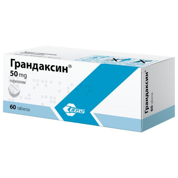 Грандаксин табл. 50 мг №60