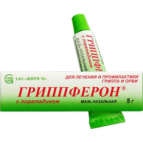 Гриппферон с лоратадином мазь наз. 10000 МЕ/г + 2 мг/г туба 5 г