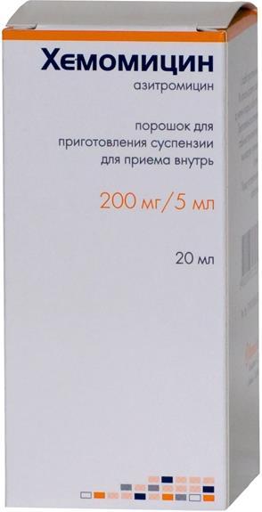 Хемомицин пор. д/сусп.внутр. 200мг/5мл 10г n1 (20мл)