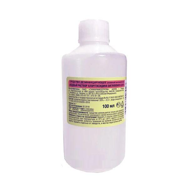 Хлоргексидина биглюконата водный р-р 0.05% ср-во дезинф. (кожный антисептик) фл. 100мл №1