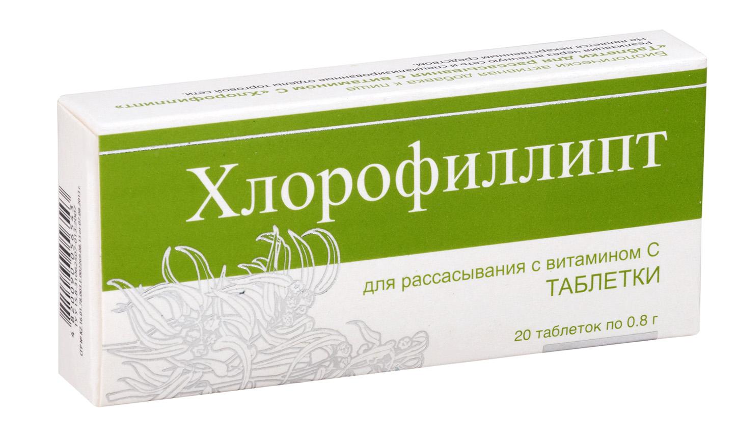 Хлорофиллипт таб. д/рассас n20
