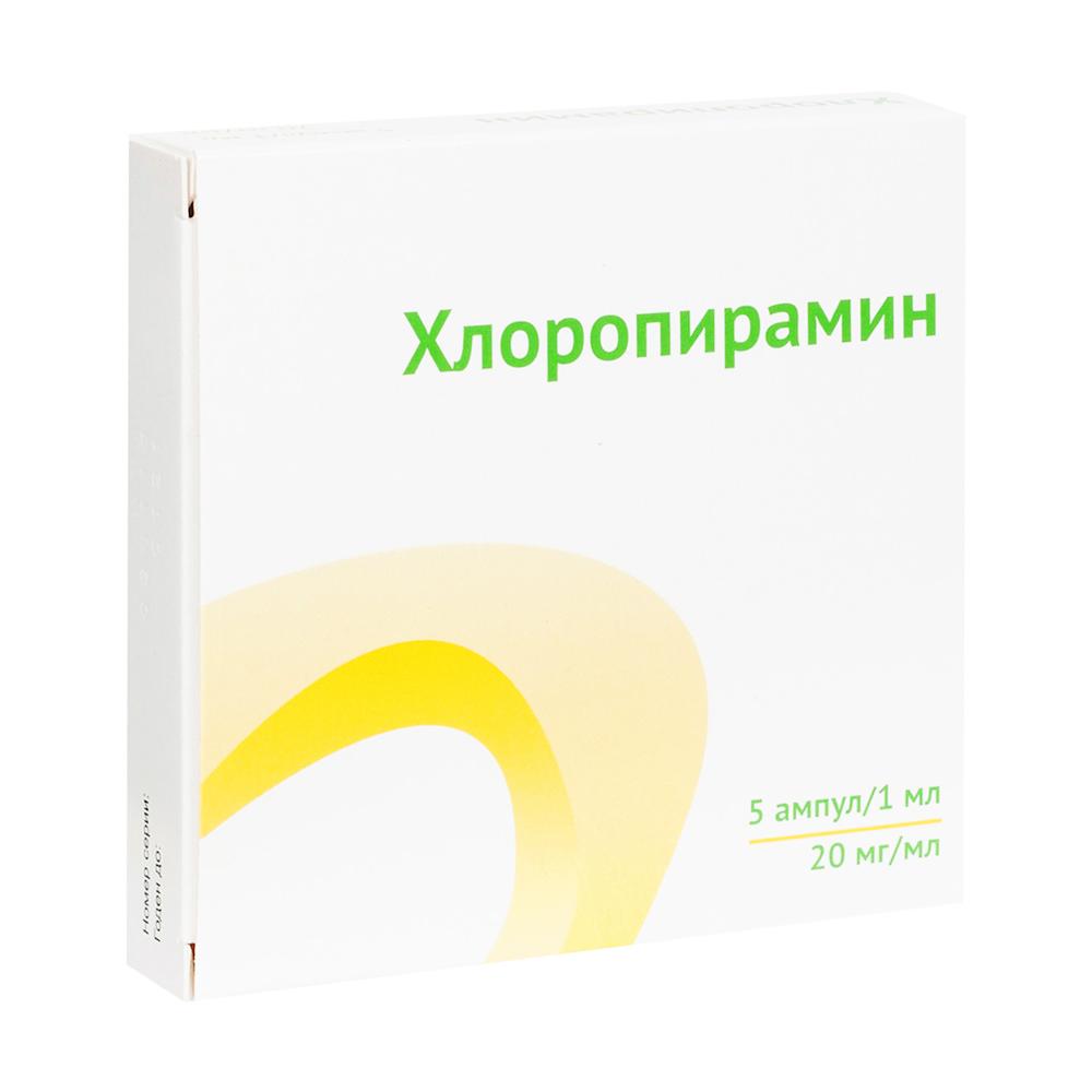 Хлоропирамин р-р для в/в и в/м введ. 20 мг/мл амп. 1мл №5