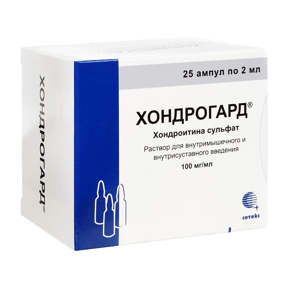 Хондрогард р-р для в/м и в/с введ. 100 мг/мл 2 мл №25