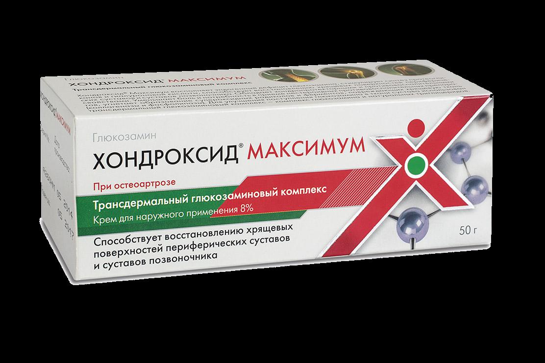 Хондроксид максимум крем 8% 50г