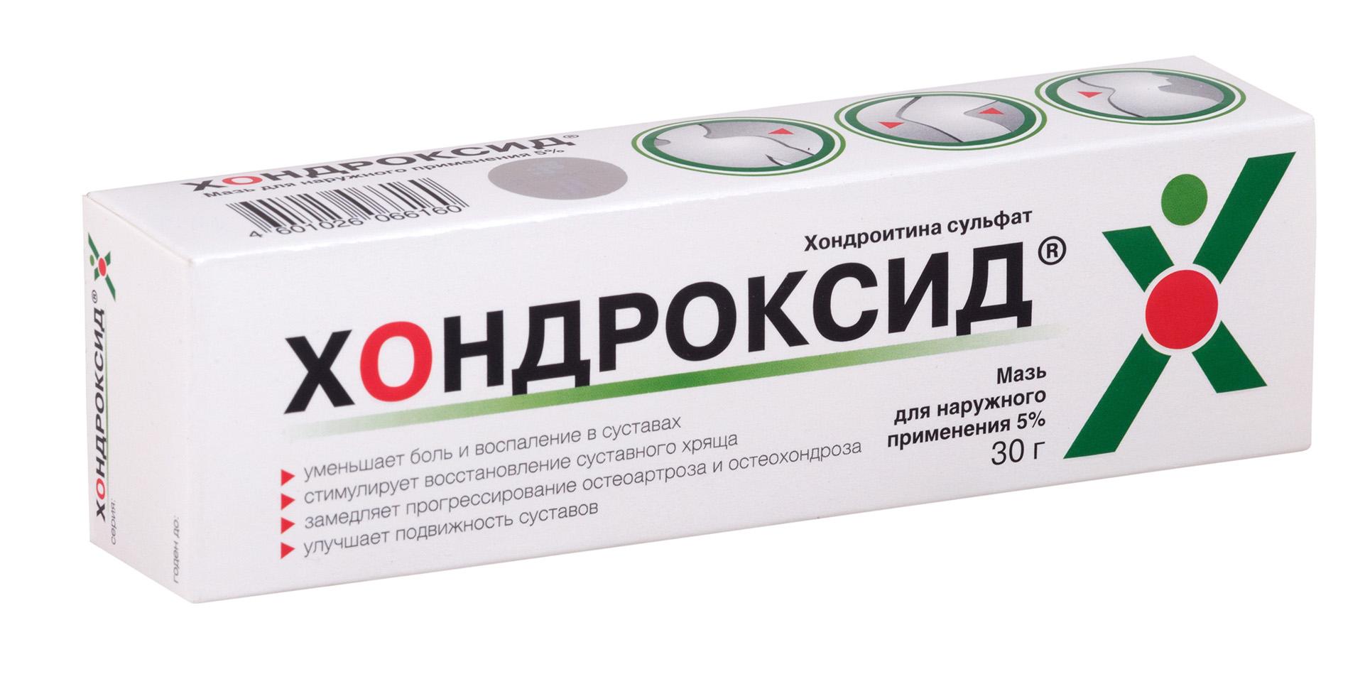 Хондроксид мазь 5% 30г n1