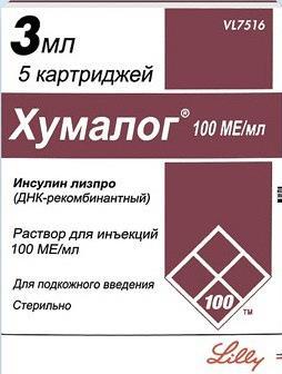 Хумалог р-р д/ин. 100 ме/мл 3мл n5 (картриджи)