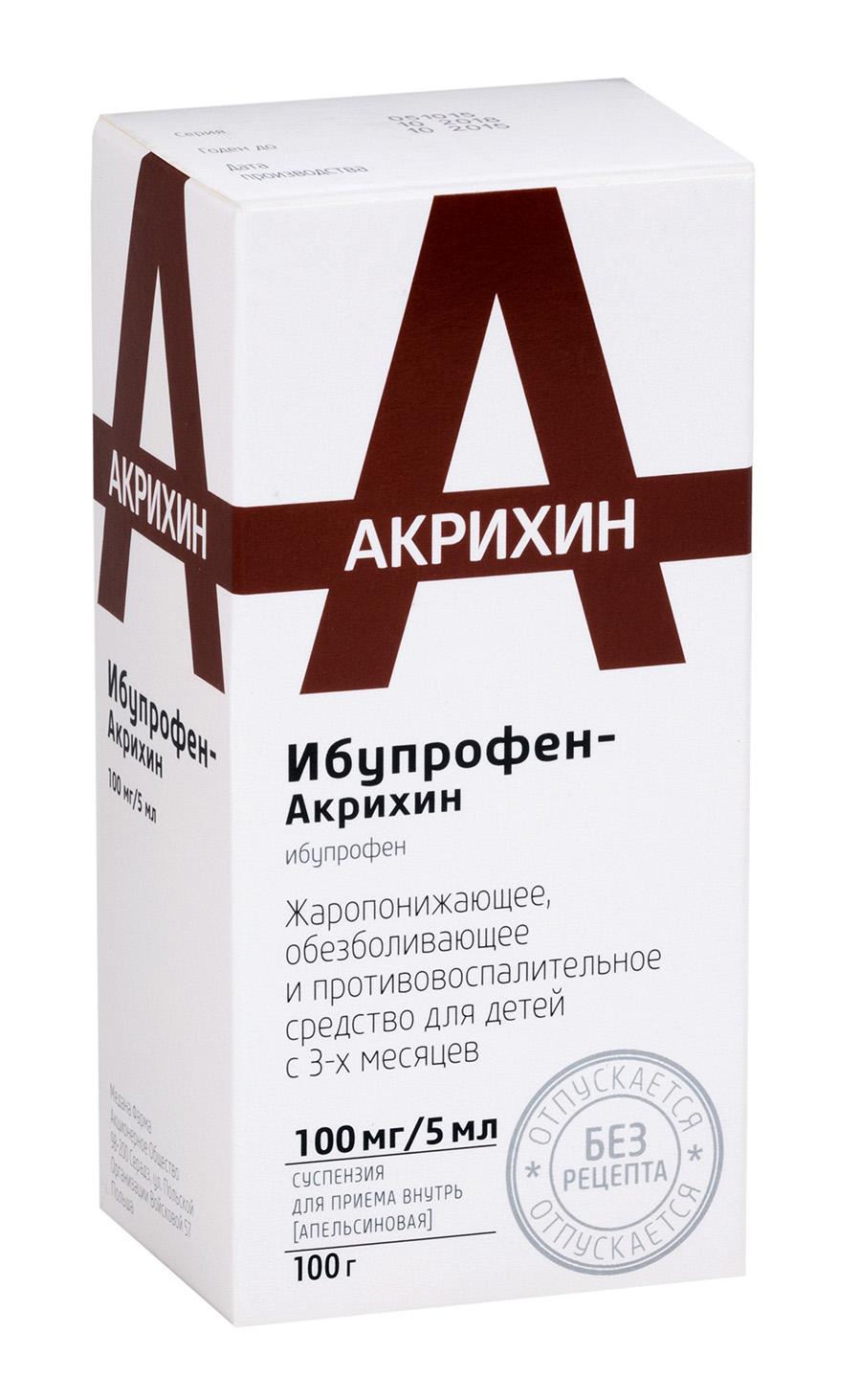 Ибупрофен-акрихин сусп. внутр. апельсин 100мг/5мл 100г n1 (шприц дозир)