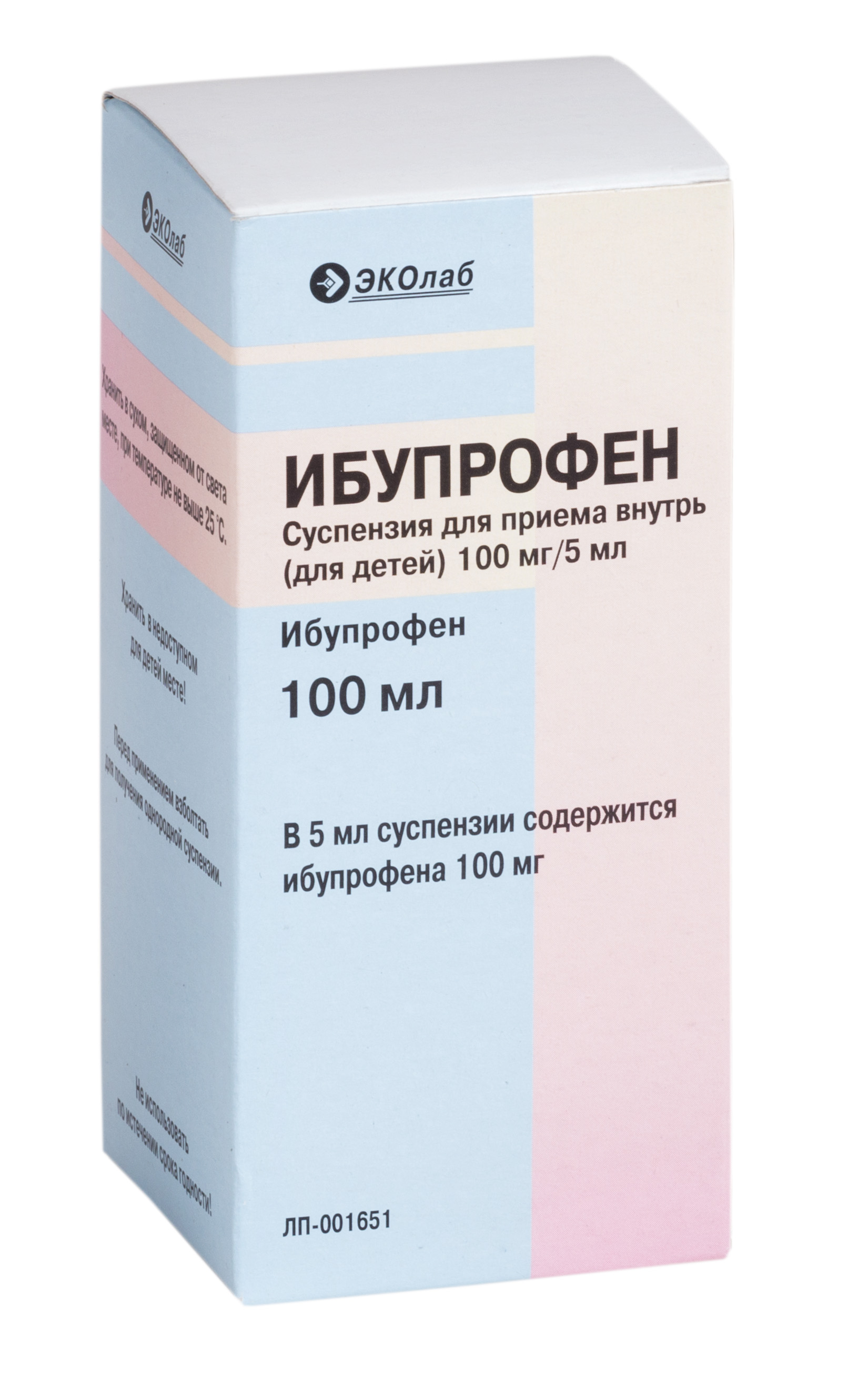 Ибупрофен сусп. внутр. 100мг/5мл 100мл n1