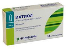 Ихтиол суппозитории ректальные 200мг №10 Нижфарм