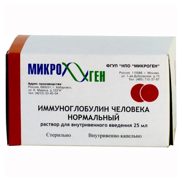 Иммуноглобулин человека нормальный р-р в/в 25мл n1