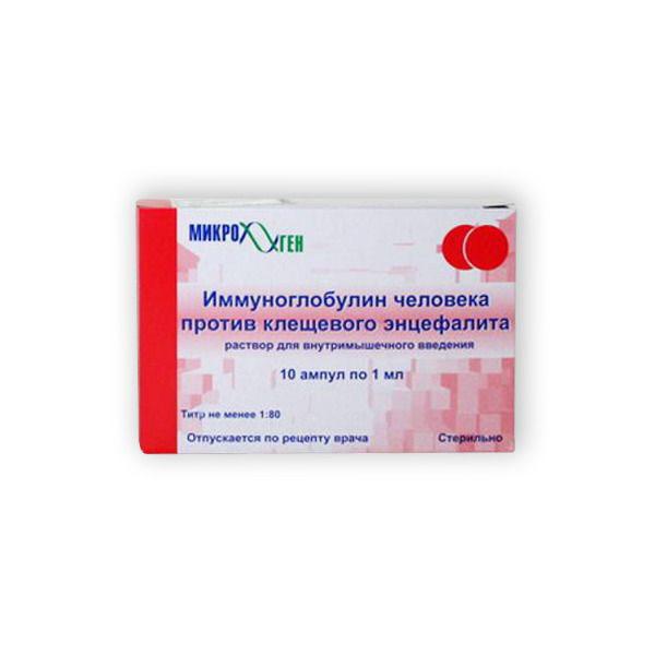 Иммуноглобулин человека против клещевого энцефалита р-р в/м 1мл n10