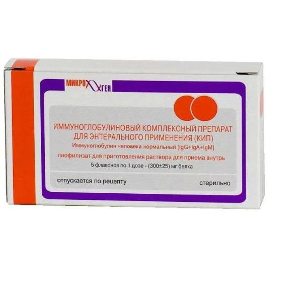 Иммуноглобулин комплексный кип лиоф. д/перор.р-ра 1 доза 5мл n5