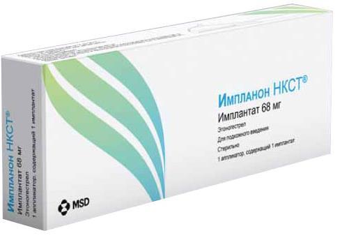 Импланон НКСТ имплантат 68 мг №1