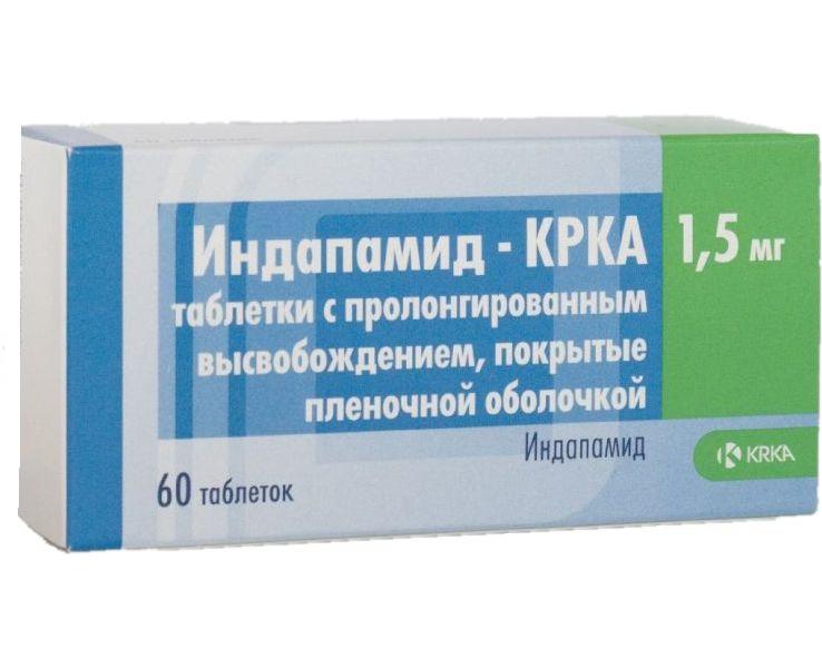 Индапамид-крка таб. с пролонг. высв. п/о плён. 1,5мг №60