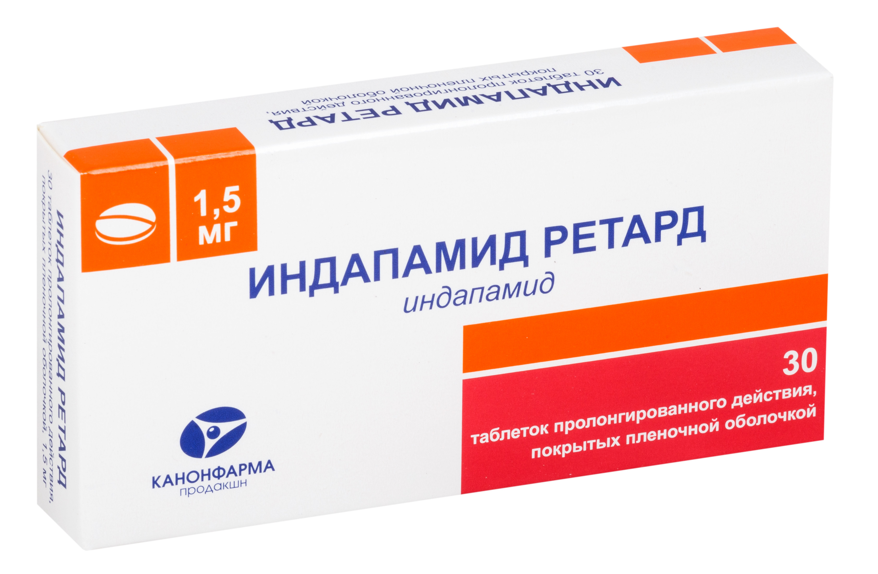 Индапамид ретард таблетки пролонг.п.п.о. 1,5мг №30 Канонфарма