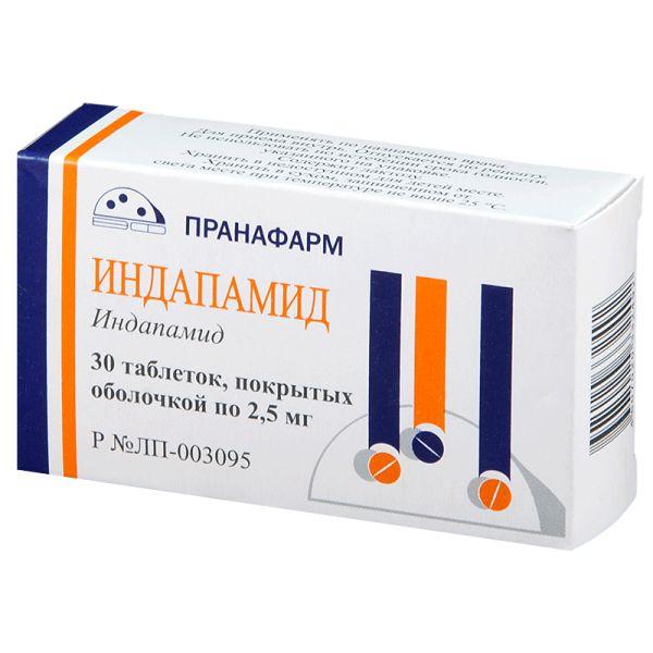 Индапамид таблетки п.о 2,5мг №30 Пранафарм