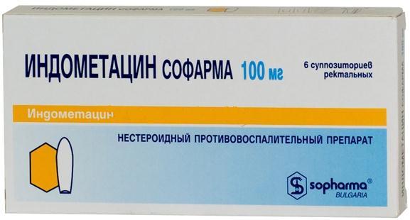 Индометацин софарма супп. рект. 100мг n6