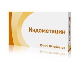 Индометацин таб. п.о 25мг n30