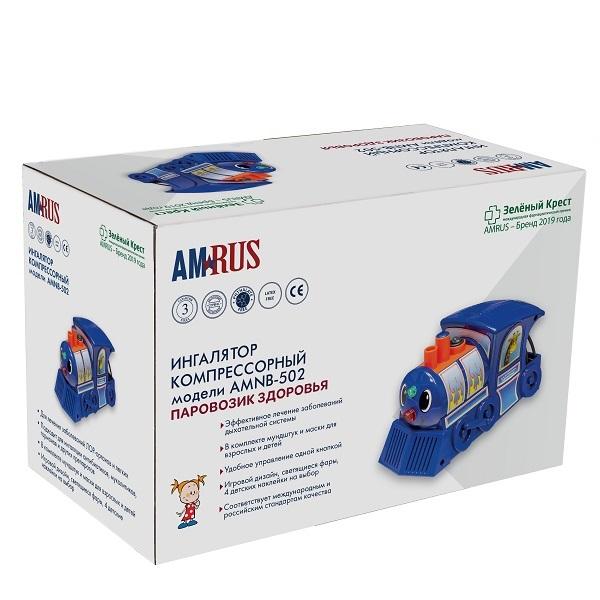 Ингалятор компрессорный amnb-502 паровозик здоровья (детский)