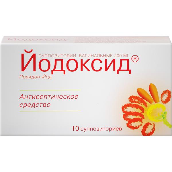 Йодоксид супп. ваг. 200мг n10