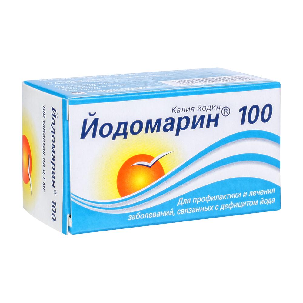 Йодомарин 100 таб. 0,1мг n100