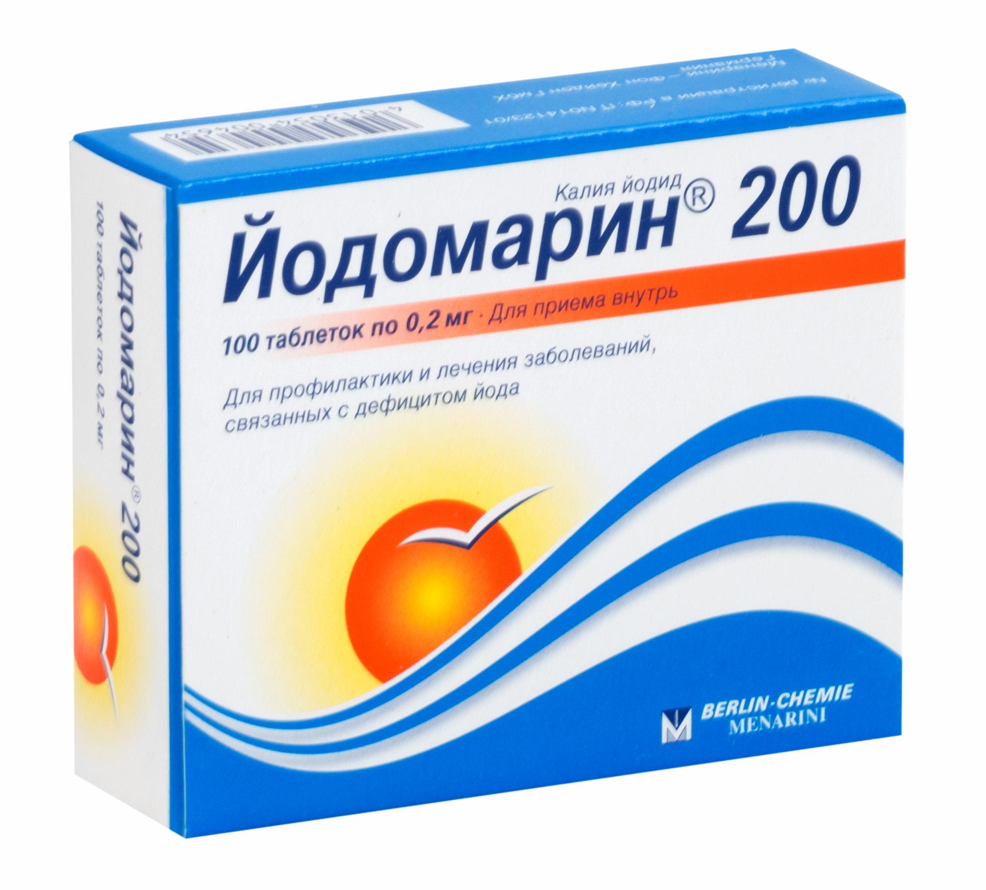 Йодомарин 200 таб. 0,2мг n100