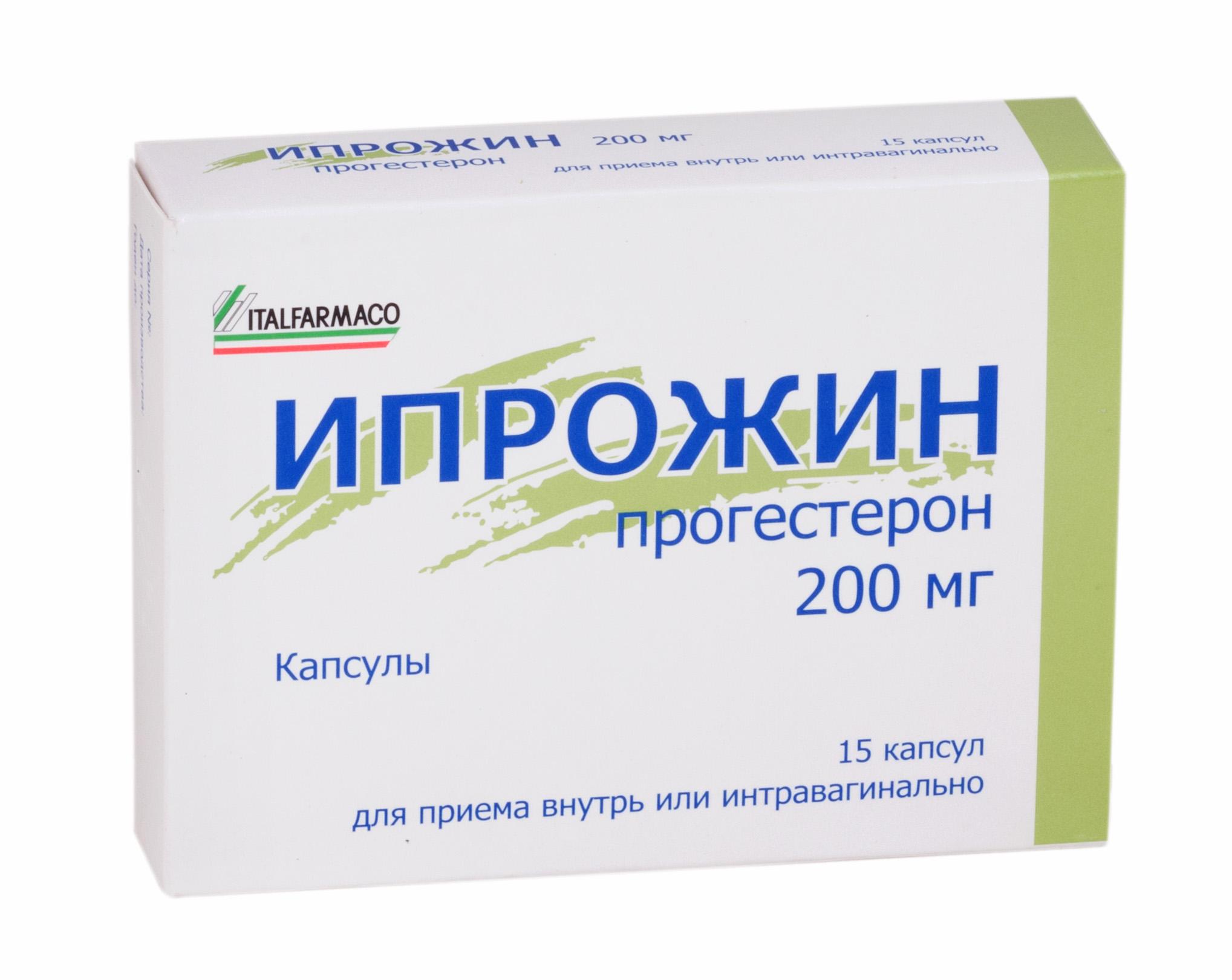 Ипрожин капс. 200 мг №15