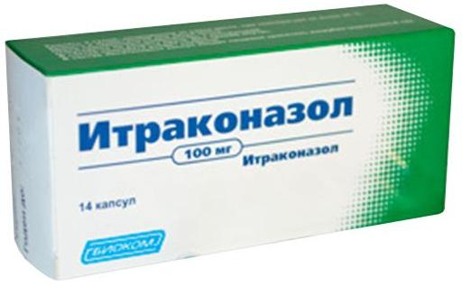 Итраконазол-биоком капс. 100мг n14