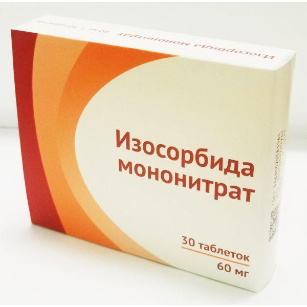 Изосорбида мононитрат таб. с пролонг. высвоб. п/о плен. 60мг №30