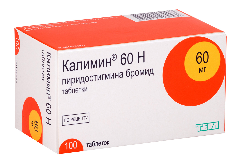 Калимин 60 H табл. 60 мг №100
