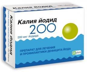 Калия йодид таб. 200мкг n100