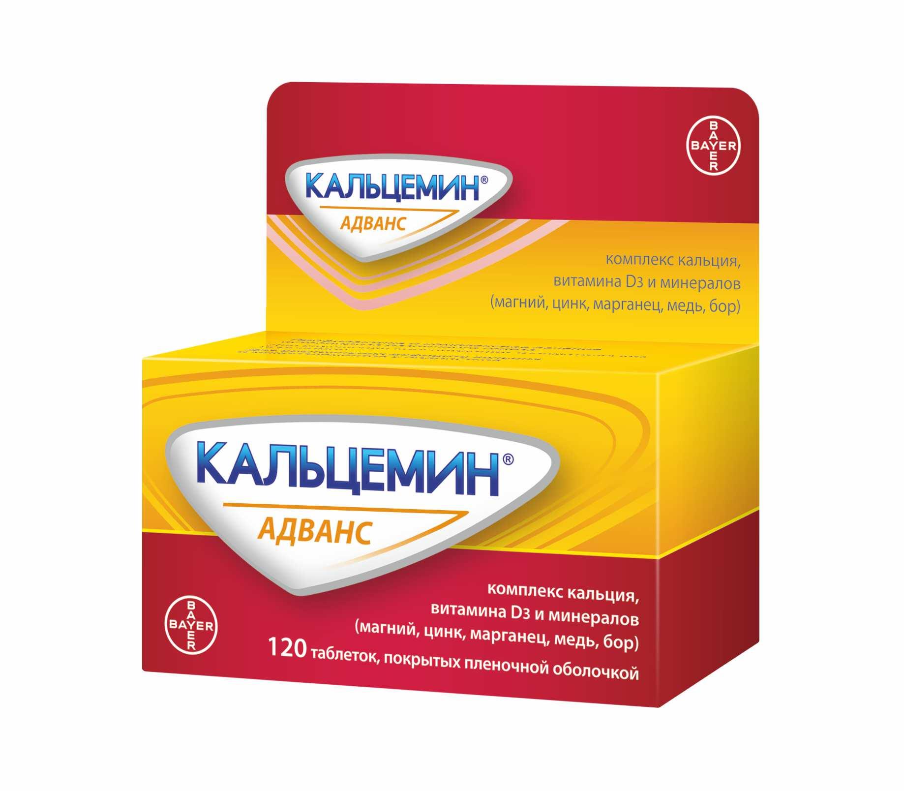 Кальцемин адванс таб. п.о n120