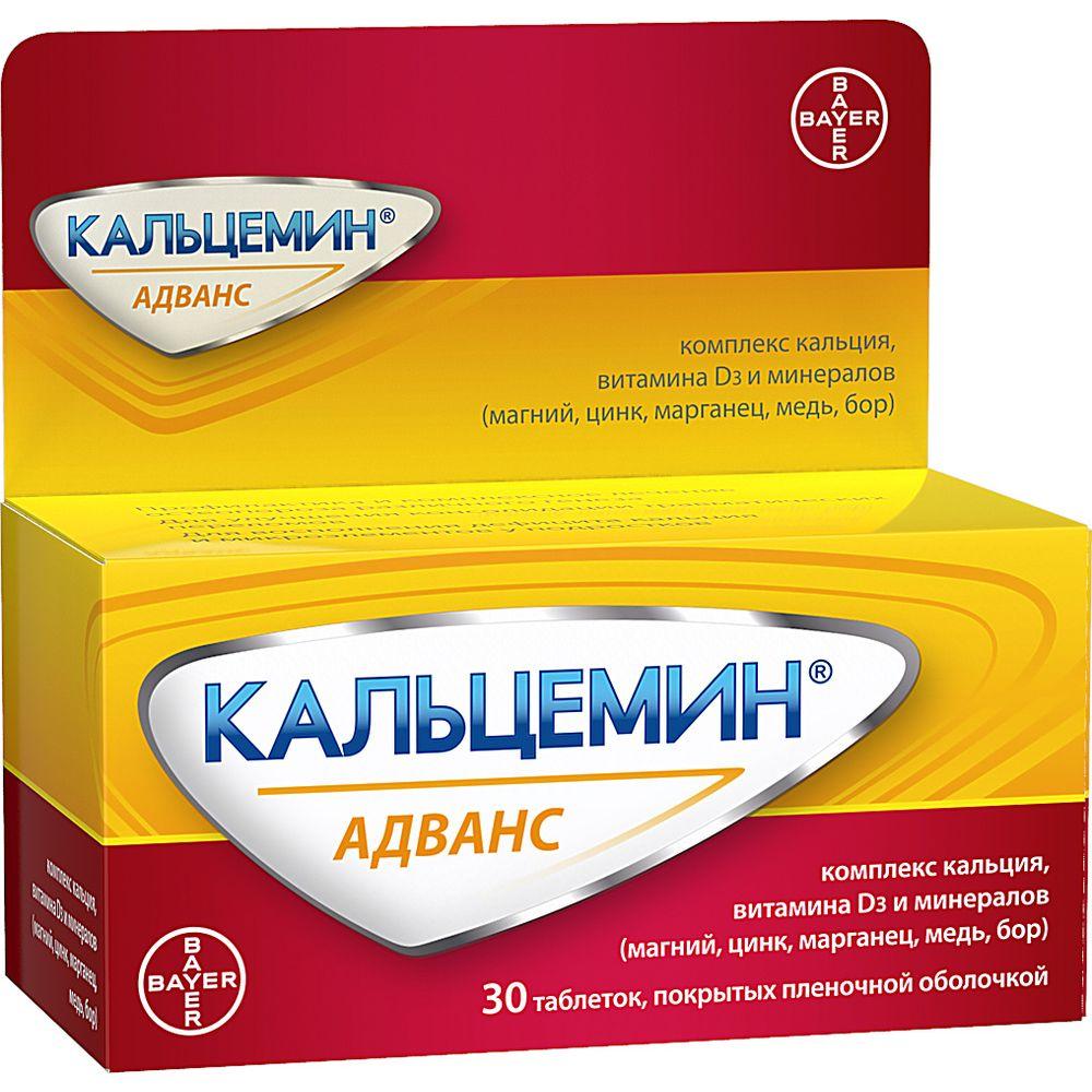 Кальцемин адванс таб. п.о n30