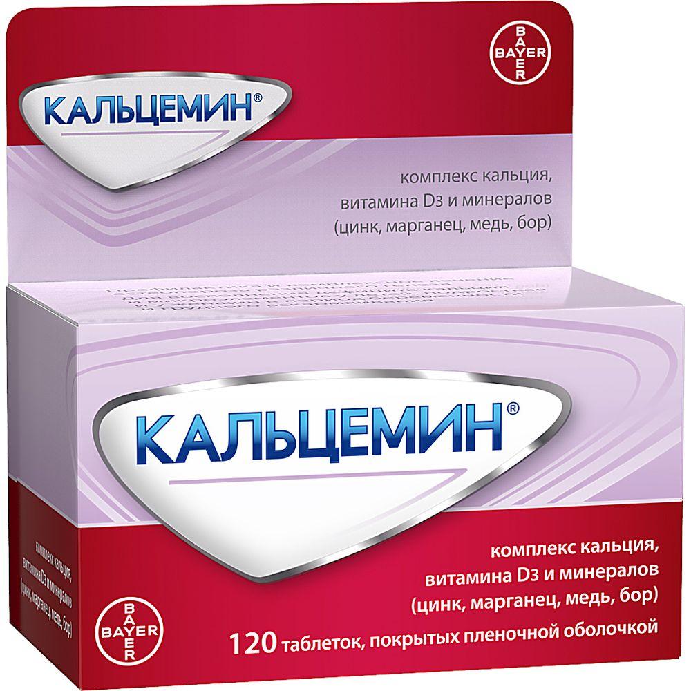 Кальцемин таб. п.п.о. n120