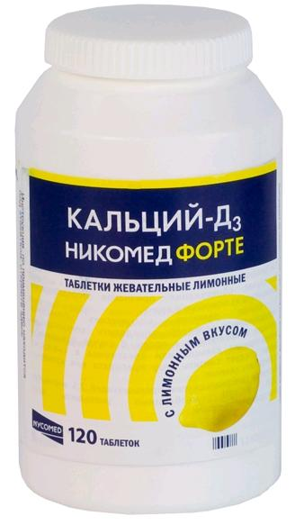 Кальций д3 никомед форте таб. жев. n120 (лимон)