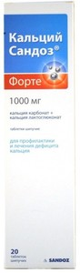 Кальций-сандоз форте таб. шип. 1000мг n20