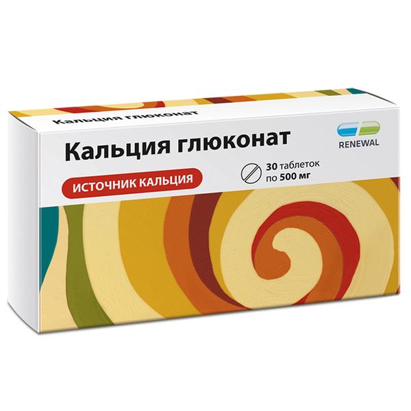 Кальция глюконат таб. 500мг n30