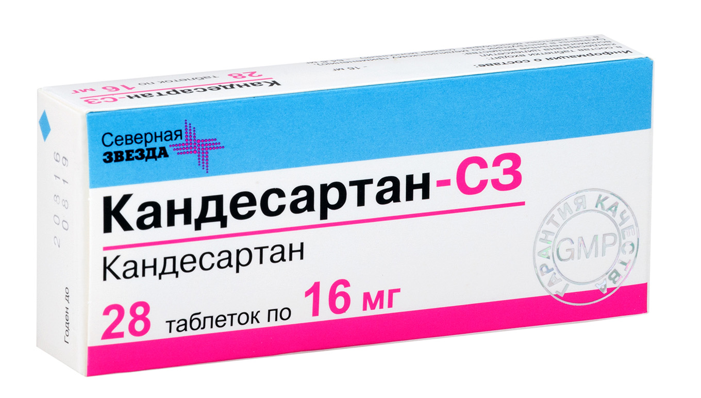Кандесартан-СЗ таблетки 16мг 30 шт.