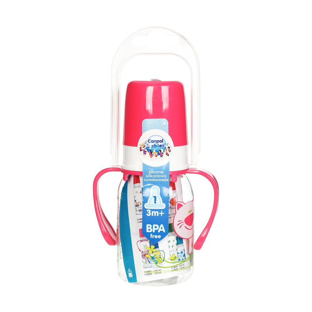 Канпол бутылочка для кормления с силиконовой соской 120мл (11/823prz)
