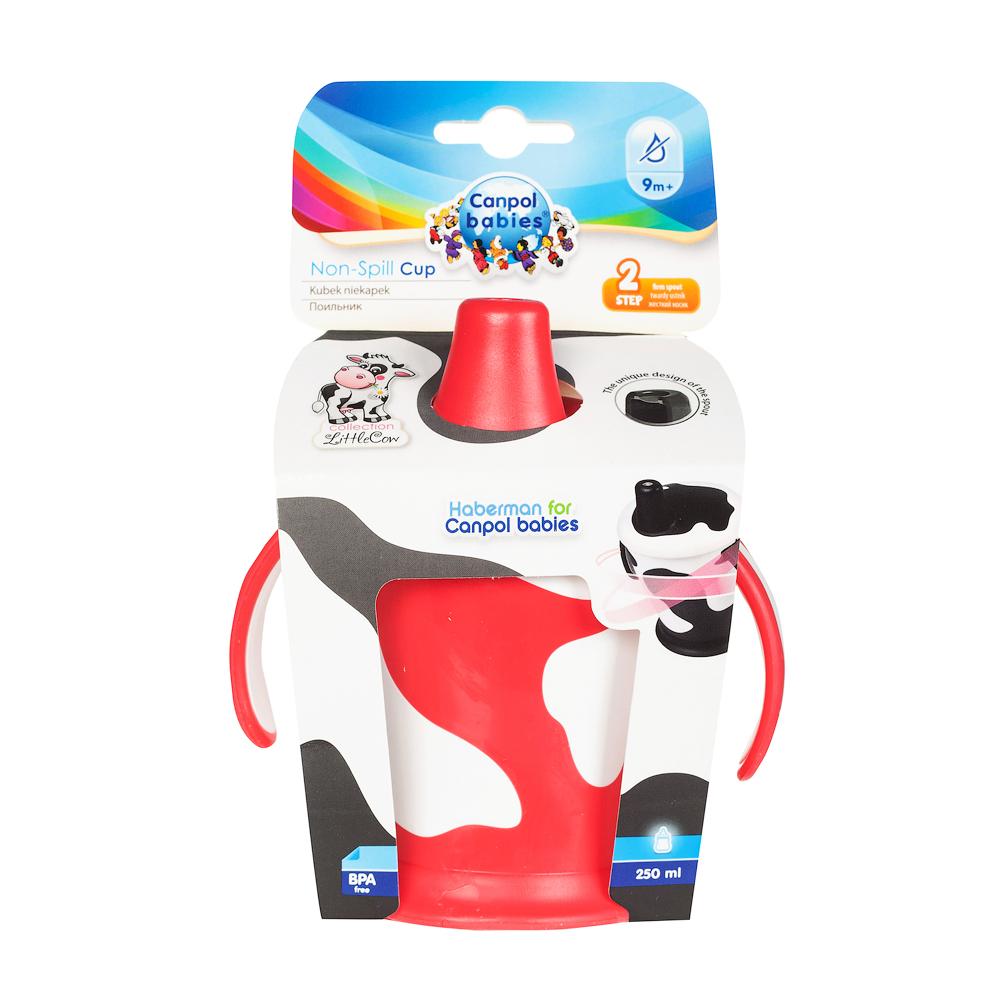 Канпол чашка-непроливайка с ручками 250мл little cow 9+мес