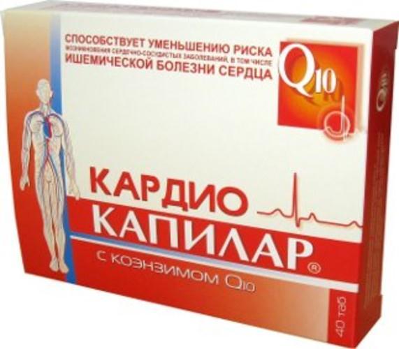 Капилар кардио с коэнзимом q10 таб. 500мг n40