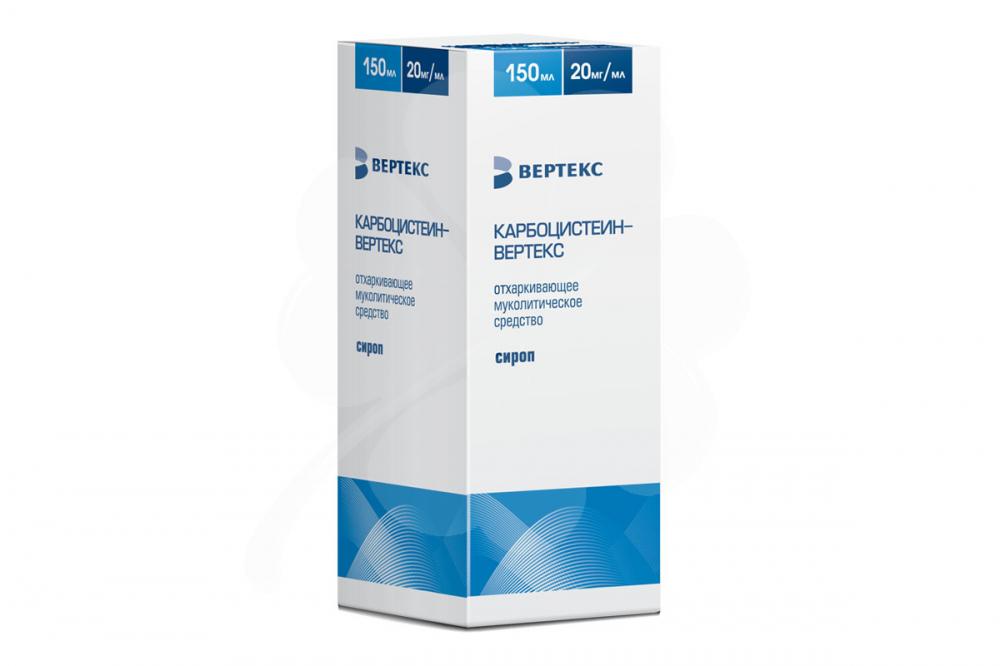 Карбоцистеин-вертекс сироп 20мг/мл фл. 150мл